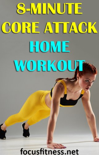 If you want to build killer core strength, this article will show you the best core home workout for beginners that doesn't require any equipment. #core #home #workout #focusfitness