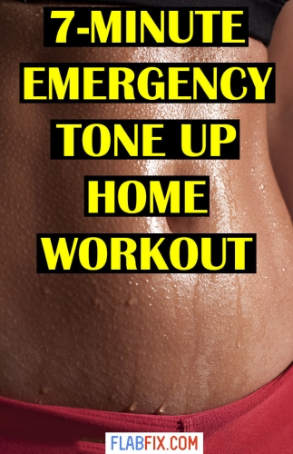 If you're a beginner, use this emergency tone up home workout #tone #home #workout #flabfix