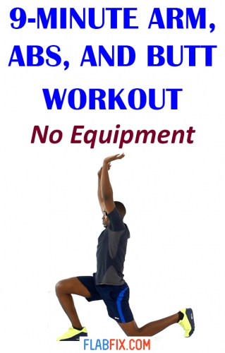 Read this article to discover the 9-minute arm, abs, and butt workout without equipment #arm #abs #butt #flabfix