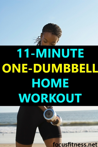 If you want to get fit using dumbbells, this article will show you a standing one-dumbbell workout you can use to tone your entire body #one #dumbbell #home #workout
