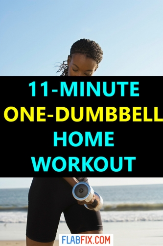 This article will show you the best one dumbbell workout you can do at home #one #dumbbell #home #workout #flabfix